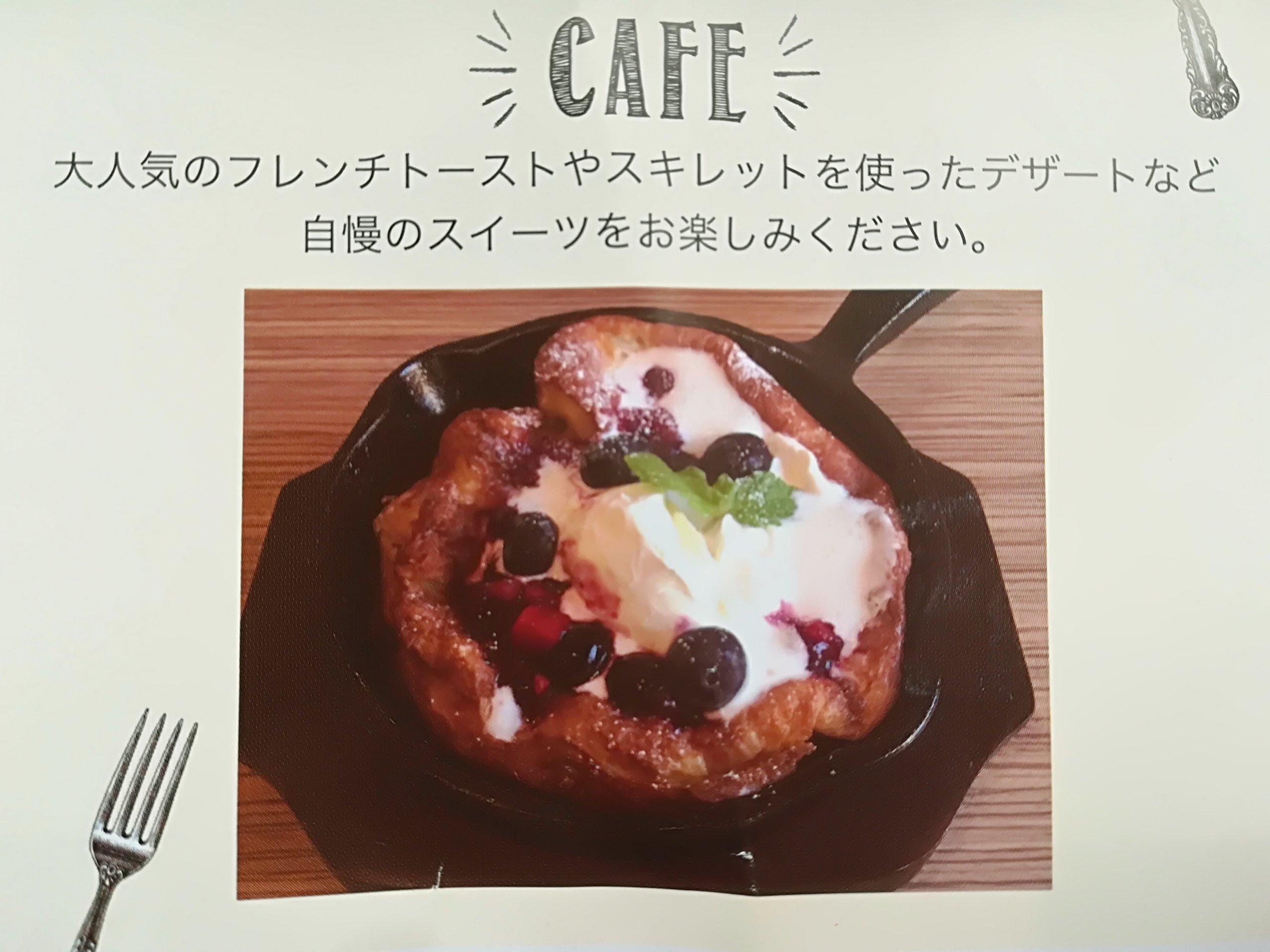 長町 PUBLIC.coffee&bar カフェタイムメニュー