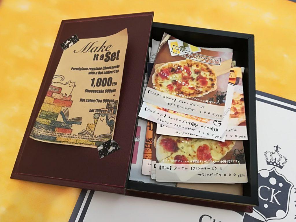 富沢 ワールドベイクドチーズケーキ&チーズキッチン メニュー