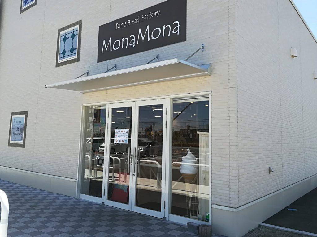 富沢 モナモナ