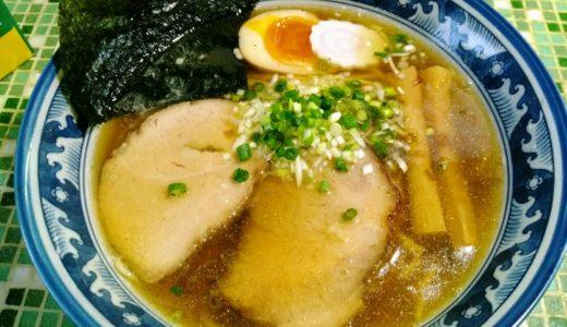 ラーメン日記|名取市「いぶし」の中華そばとローストポーク丼