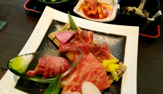 【焼肉レポ】仔虎でランチ|高級肉やステーキを贅沢に食べつくし