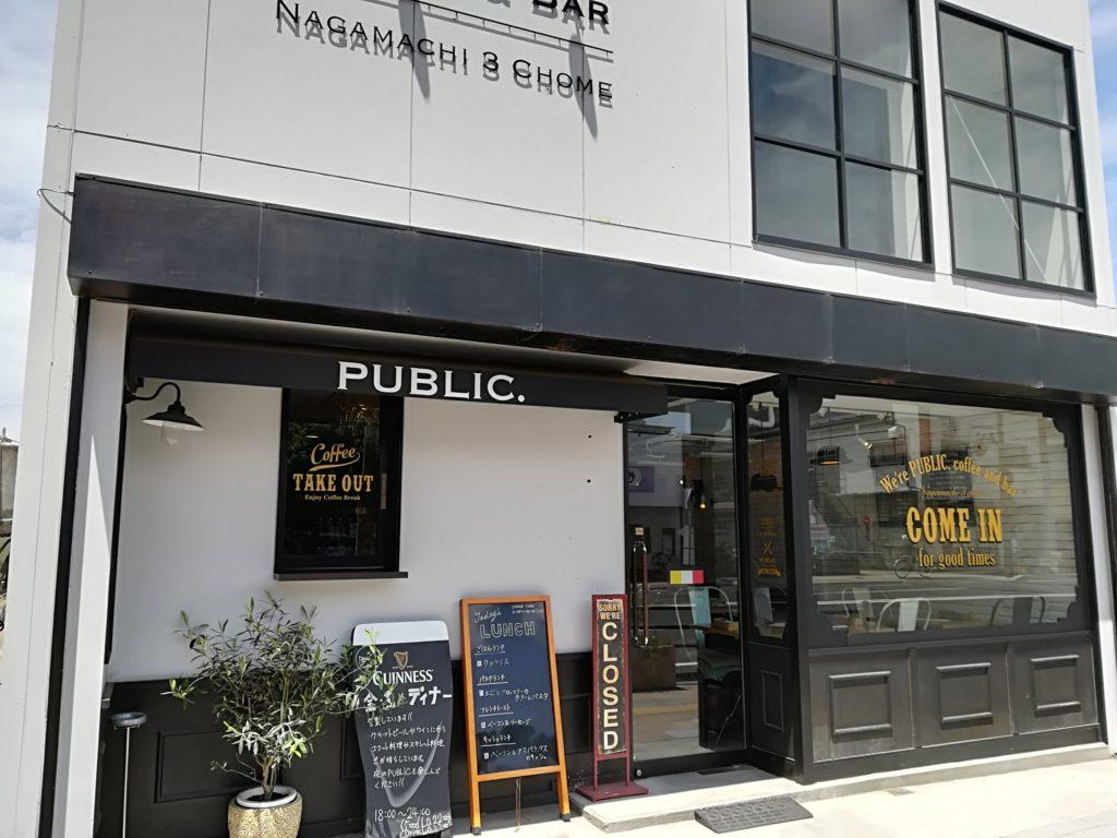 長町 PUBLIC.coffee&barの外観