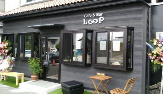 今日のカフェランチ|太白区山田「Cafe&Bar LOOP」の週替わりランチセット
