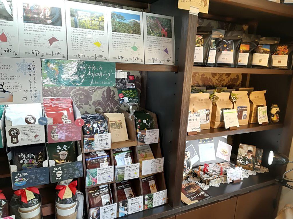 富沢 ほの香 ドリップコーヒー販売