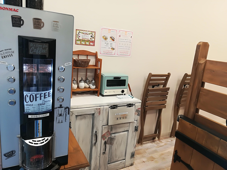 モナモナ 富沢店 コーヒー