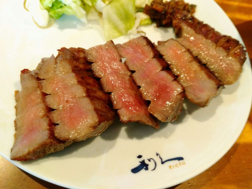 利久 牛タン 極定食