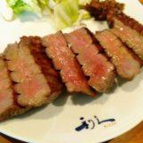 利休 牛タン 極定食