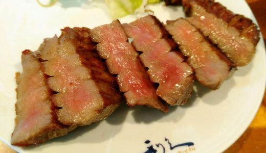 【牛タン巡り】利久名取店の【極】定食