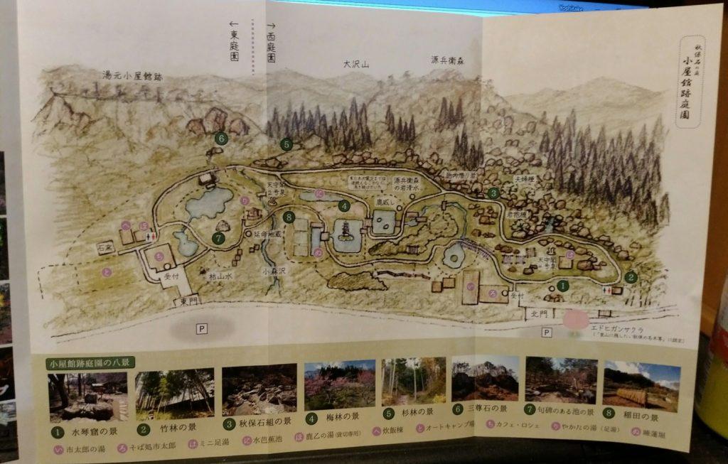 天守閣自然公園 地図 マップ