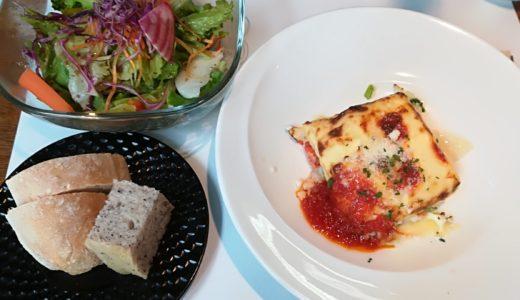 今日のカフェランチ|名取市のイタリアン「プリモ」で絶品ラザニア