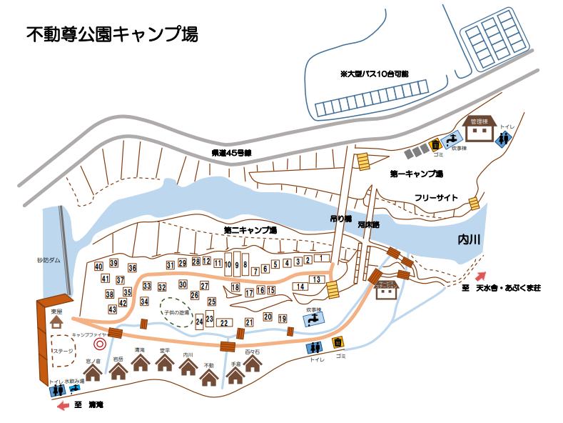 不動尊キャンプ場のマップ