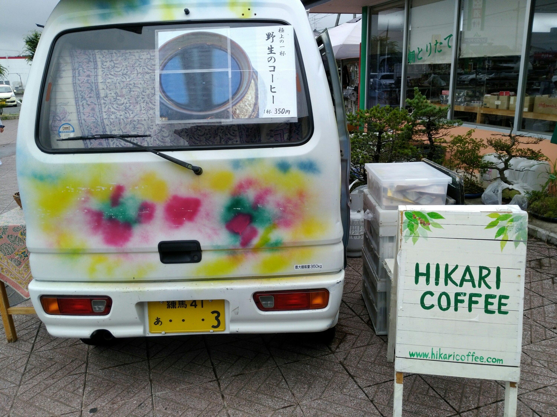 光珈琲のデコレーションカー
