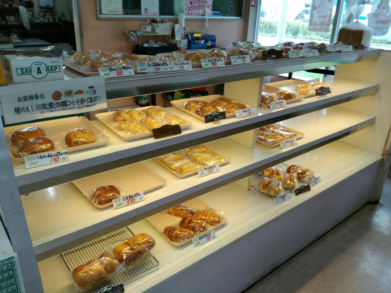 おおくまふれあいセンターのパンコーナー