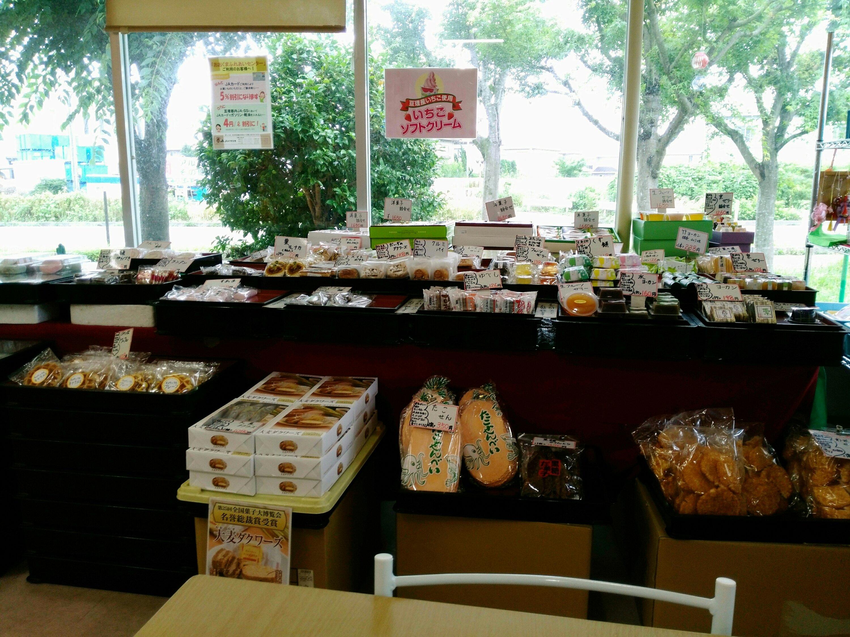 おおくまふれあいセンターの和菓子コーナー