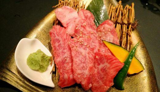 焼肉レポ|長町「炭火いちば じゅう。太子堂店」で仙台牛ランチ