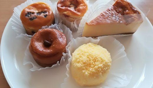 本格チーズケーキ!太白区袋原の新店「MIMOSA CHEESECAKE」