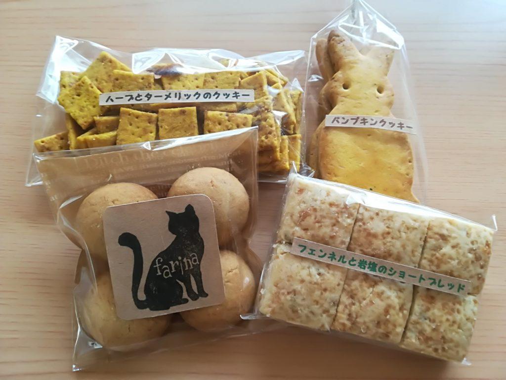 袋原ファリーナのお菓子