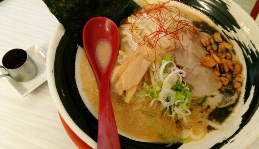 ラーメン日記|麺屋だいず 村田店の白黒赤三色ラーメン
