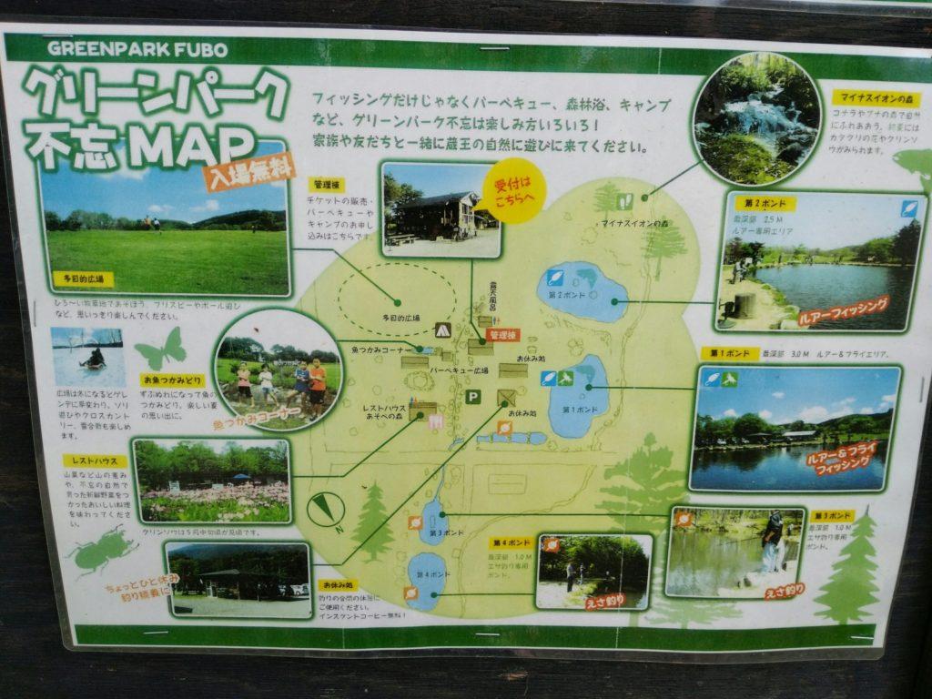 白石市グリーンパーク不忘のマップ