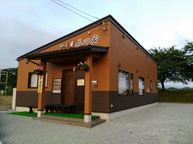 柴田町のみの家