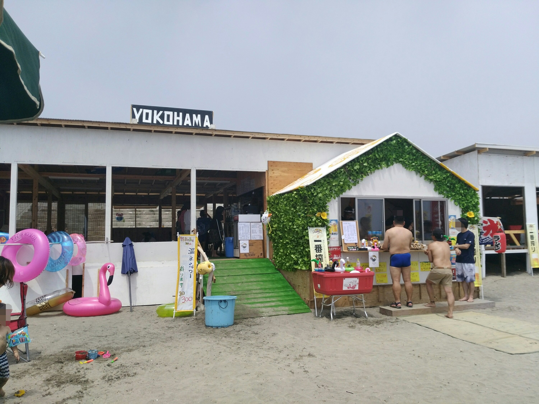 海の家YOKOHAMA