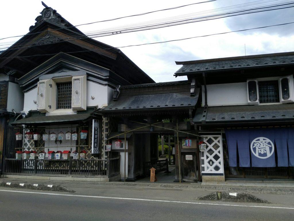 丸森町の齋理屋敷