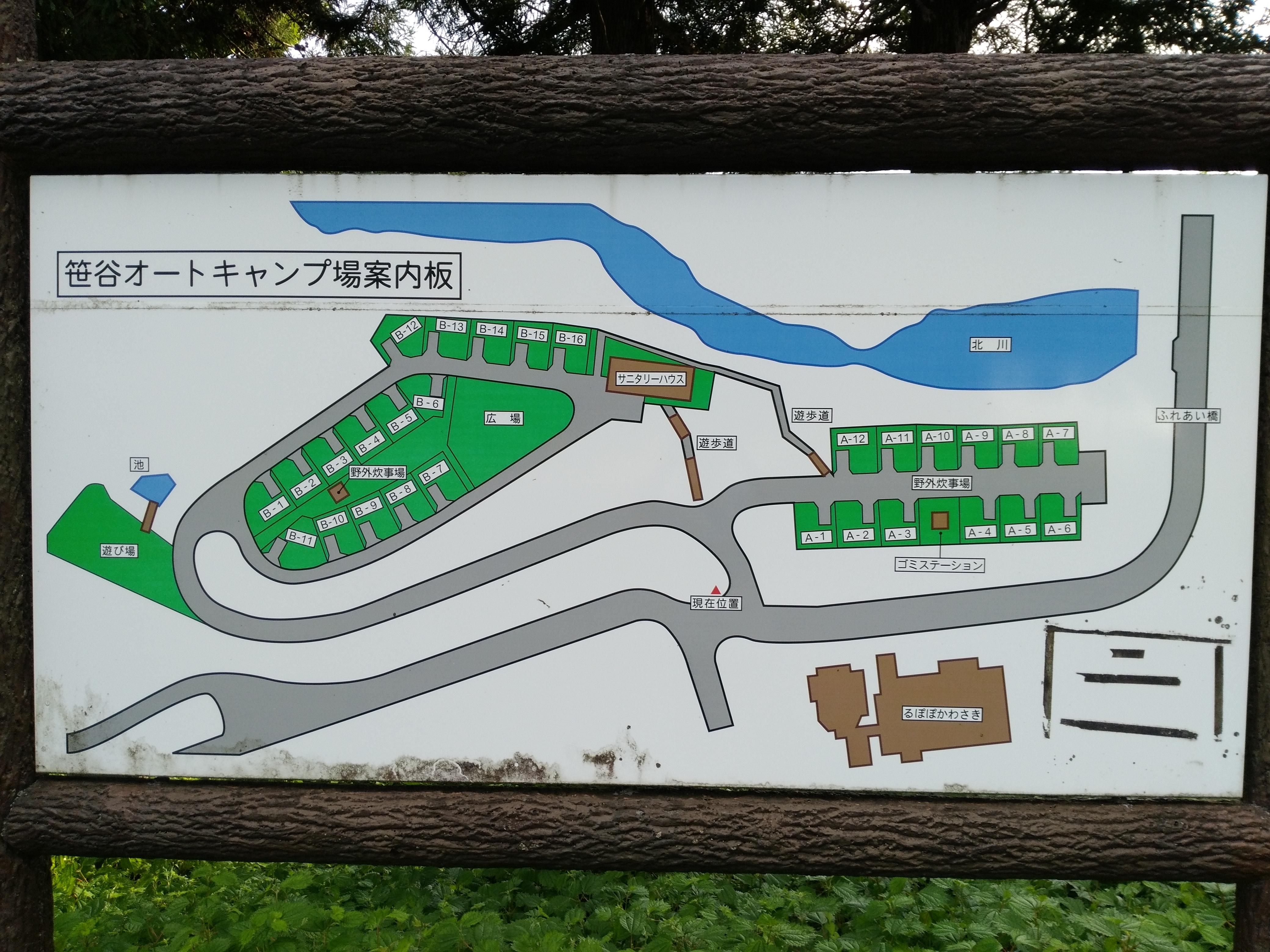 笹谷オートキャンプ場のマップ