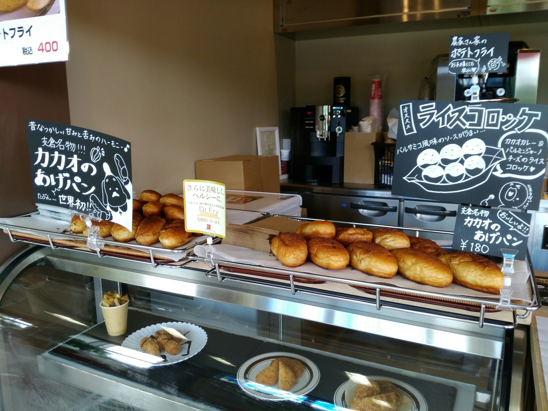 イーレはせくら王国のライスコロッケとカカオの揚げパン