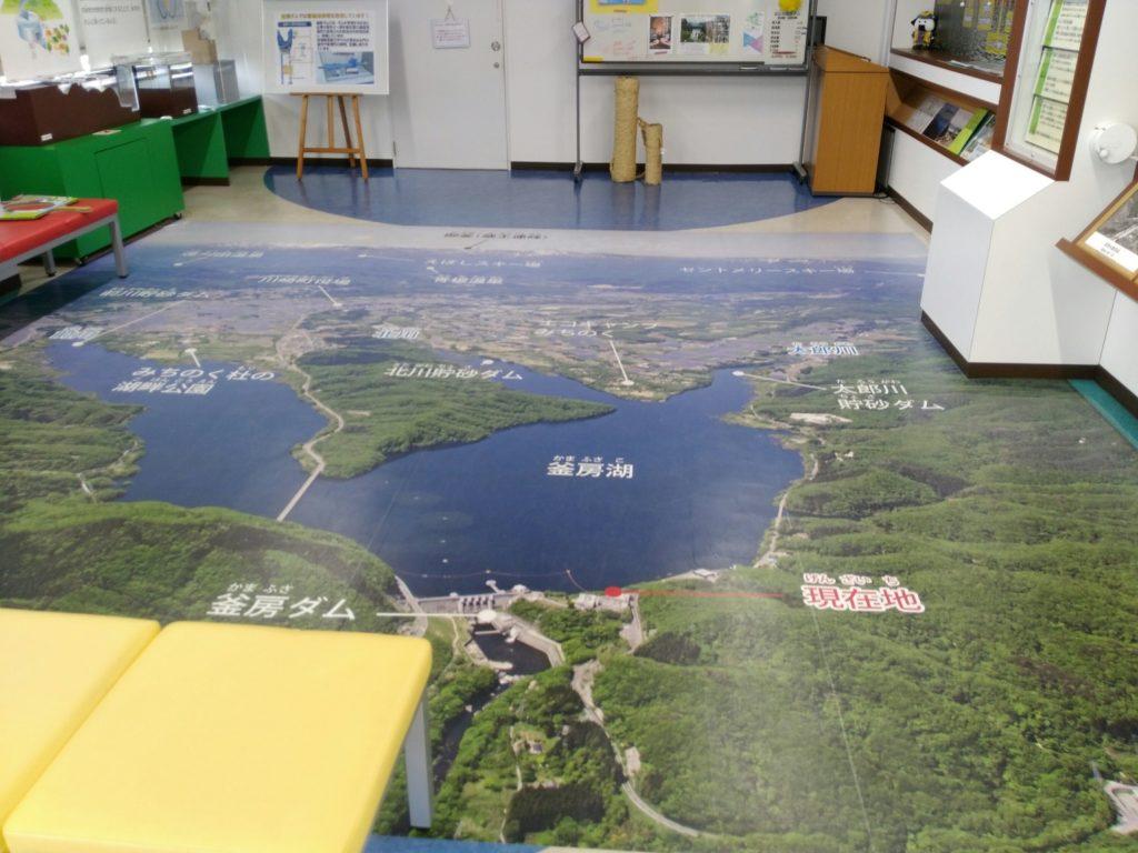 釜房ダム 上空からの写真