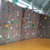 川崎スポーツパークのボルダリング