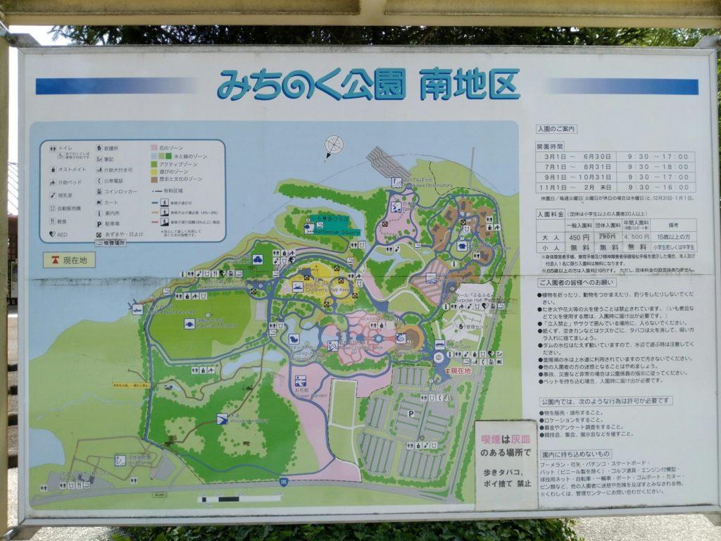 みちのく公園南地区のマップ