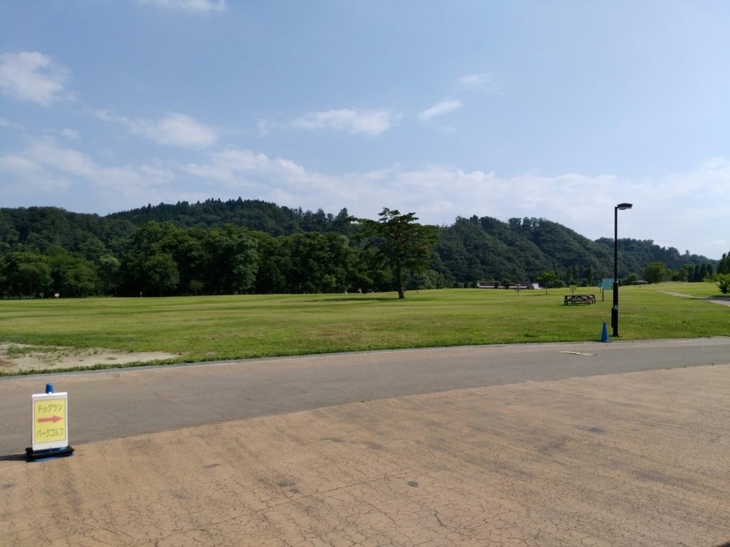 みちのく公園北ブロックの風の草原広場