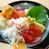 ゆりあげ港朝市メイプル館の海鮮丼