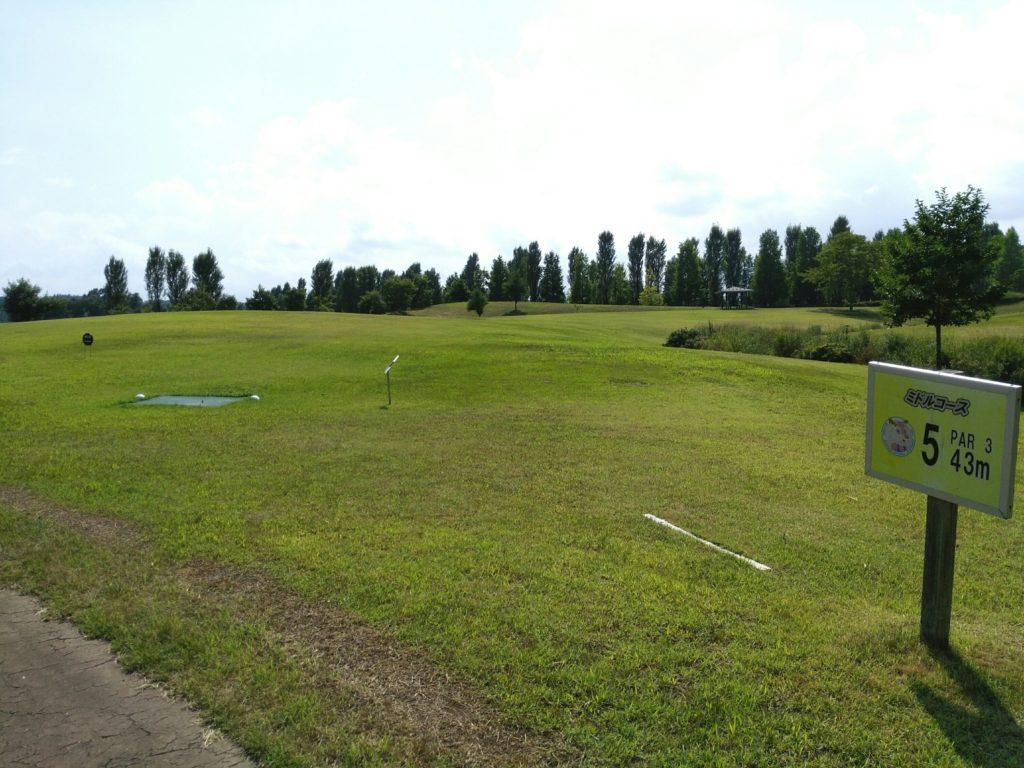 風の草原 パークゴルフ ロングコース