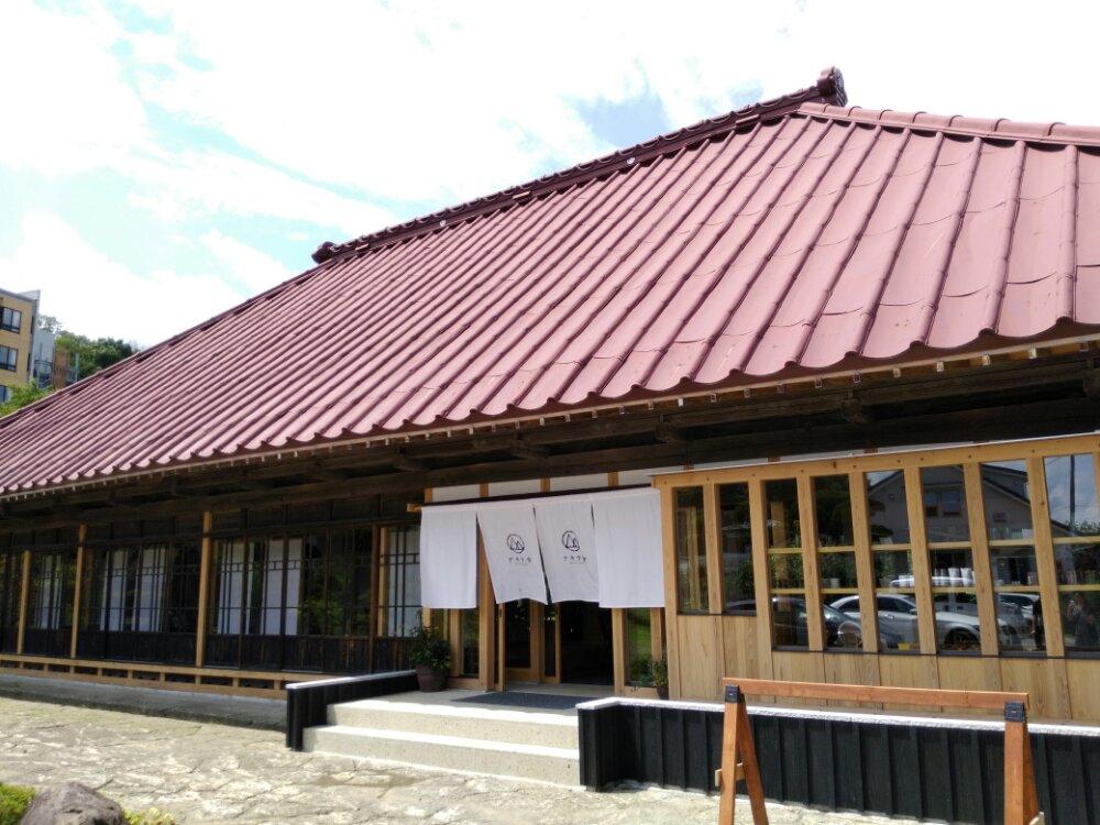秋保の古民家を改装したアキウ舎