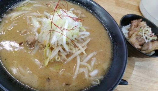 ラーメン日記|岩沼市「ヌードルショップ アワカワ」の鴨だし味噌と炙りチャーシュー丼