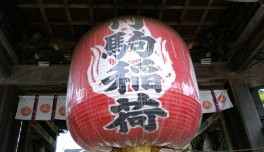 【参拝レポート】岩沼市 竹駒神社|衣・食・住の守護神を祀る日本三大稲荷