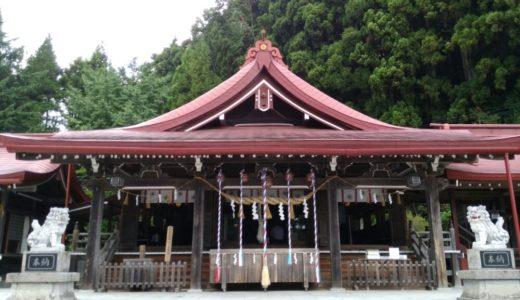 参拝レポート 金蛇水神社|商売繁盛・金運円満の神