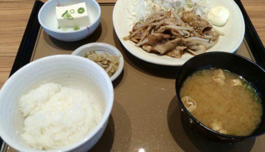 【新店】やよい軒 名取増田店 レポ|ご飯と漬物おかわり自由!!
