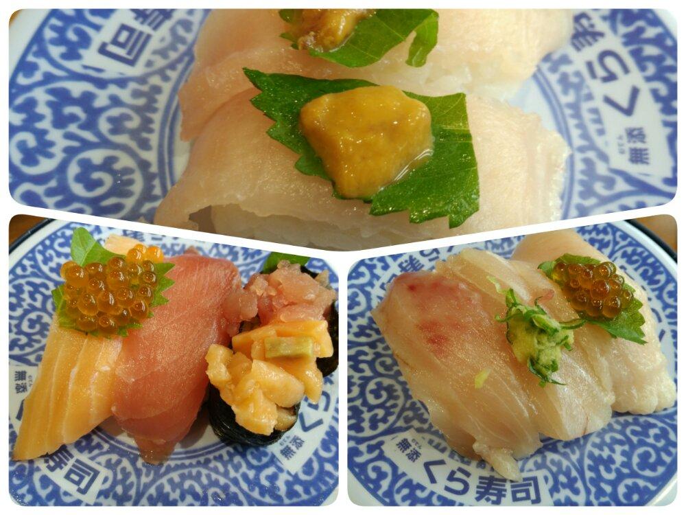 くら寿司 秋の豪華寿司フェア