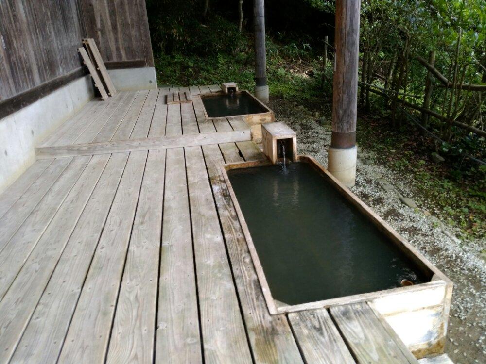 青根温泉の足湯 朝日の湯