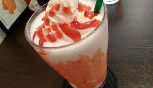【お店レポ】岩沼市 Maggio Coffee|ピラフとグラニータ