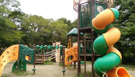 公園レポ - 名取市 十三塚公園|運動場やザリガニ釣りなど