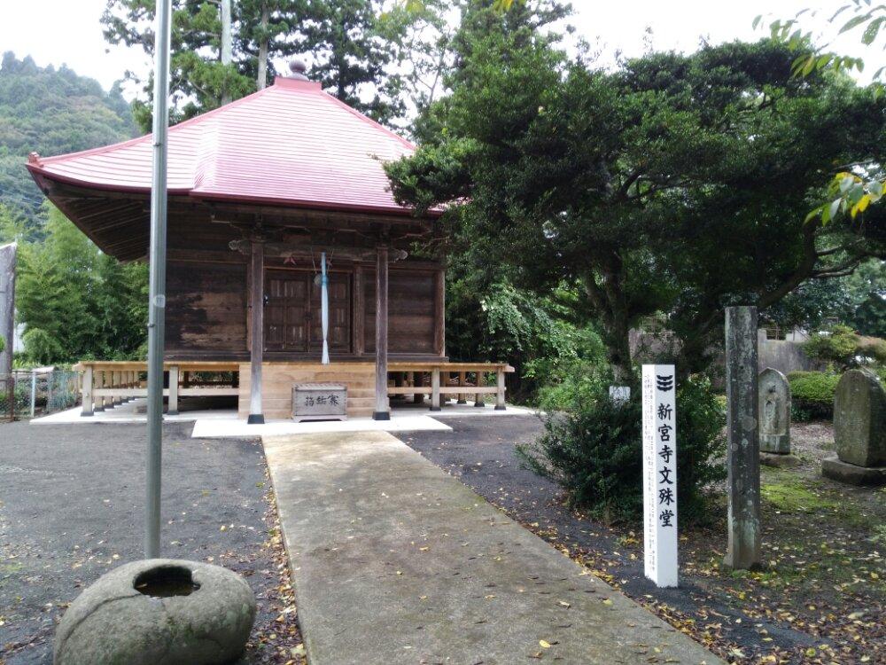 新宮寺文殊堂