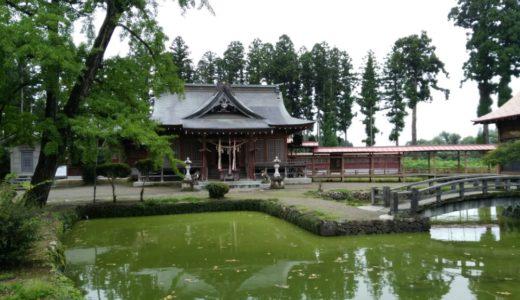 【参拝レポート】名取市 熊野神社(熊野新宮社)|御朱印・例祭・神楽など