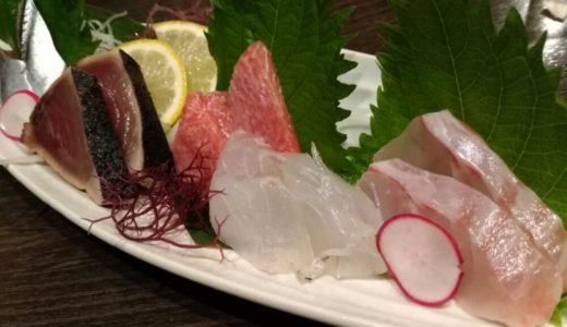 【居酒屋レポ】富沢駅前 おじいちゃんと呼ばないで|味良し・雰囲気良しの万能店