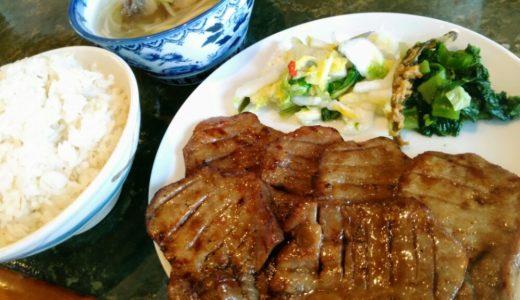 【牛タン巡り】名取市 牛たんの店 一休|通が好む味噌味うまし