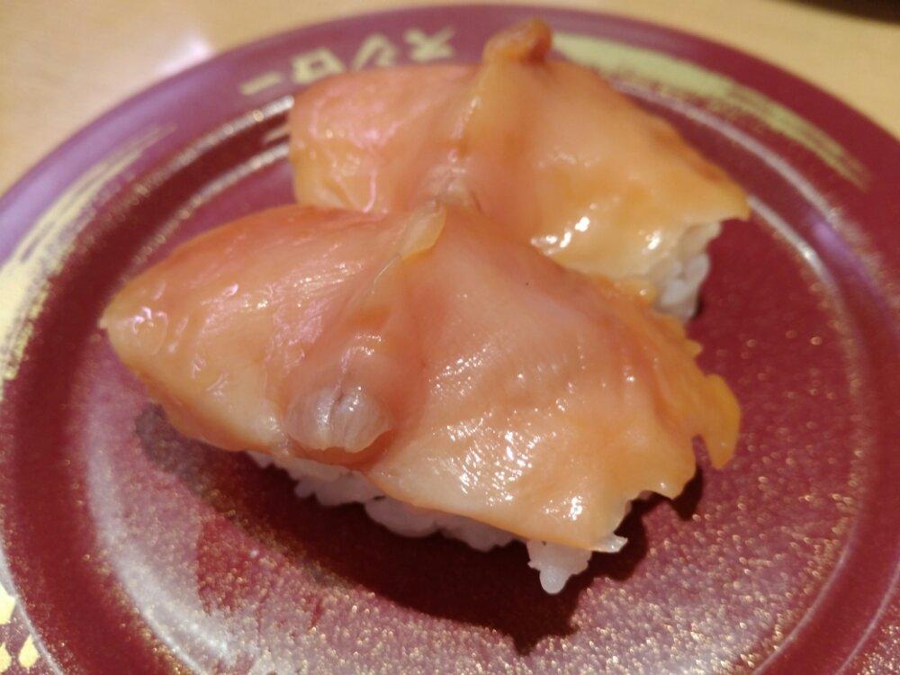 スシロー 大赤貝
