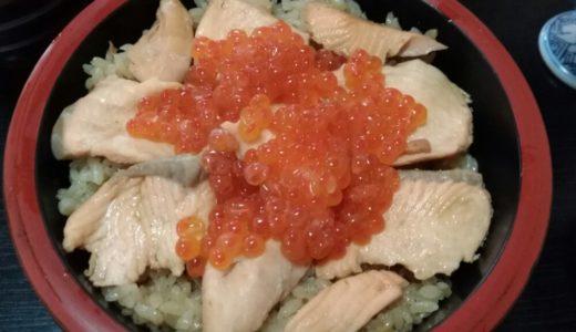 【食レポ】亘理町 与香朗寿司のはらこめし|これぞすし屋のはらこめし!