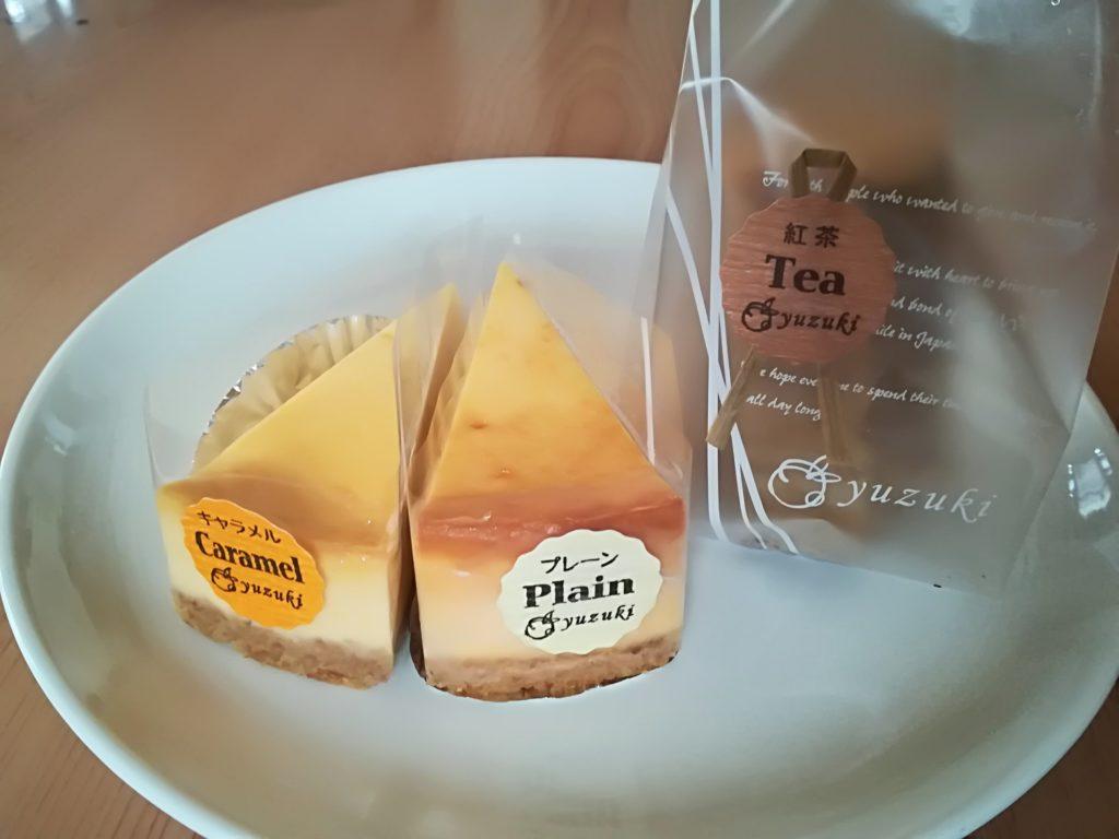 仙台杜の都のチーズケーキ工房 ユズキ